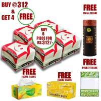Smooth day Tissue Napkin 100 pcs in each Box, (Pick  N Pack Offer) (30x30 CM) - for car, office, home, party