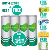 SMOOTHDAY 2 Ply Kitchen Tissue Paper Roll - 60 pull (Pick N Pack Offer)