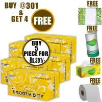 Smooth Day Perfumed Facial Tissue Box -200Sheet, 100 Pulls in Each Box. FX - Pathogen Protection Pick N Pack Offer